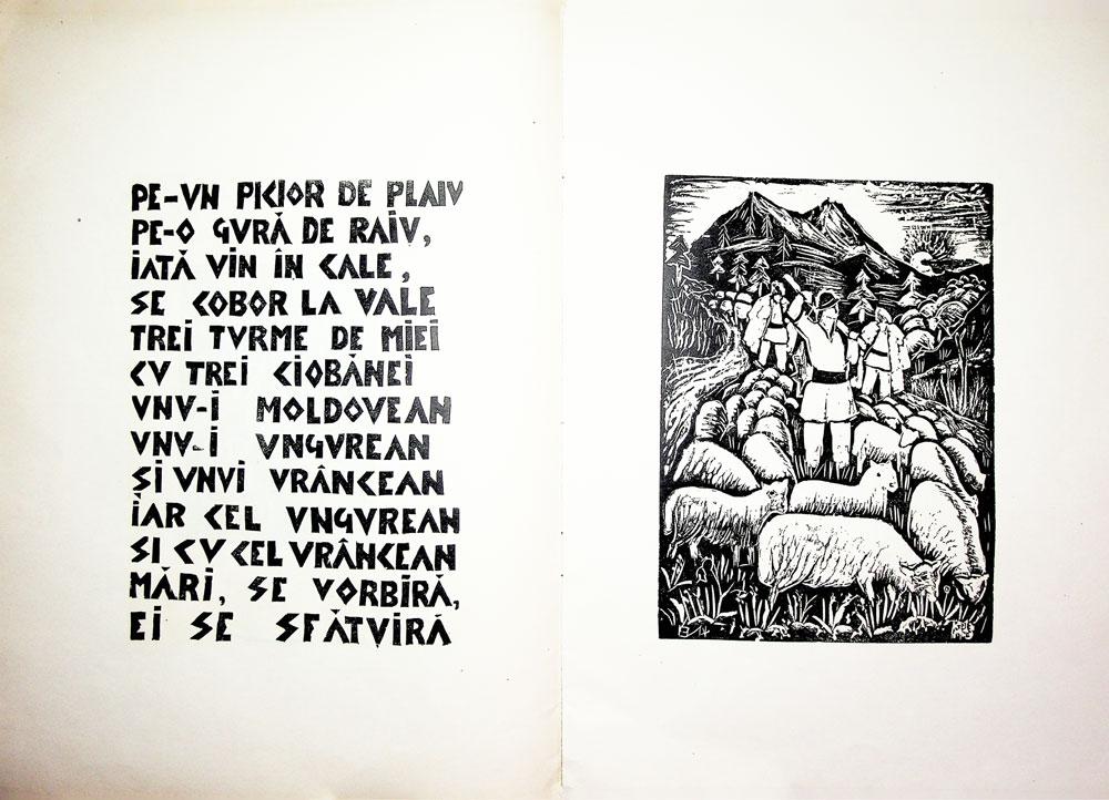 Nicolae Brana, Miorita, cu text dupa Vasile Alescandri, Bucuresti 1957 2