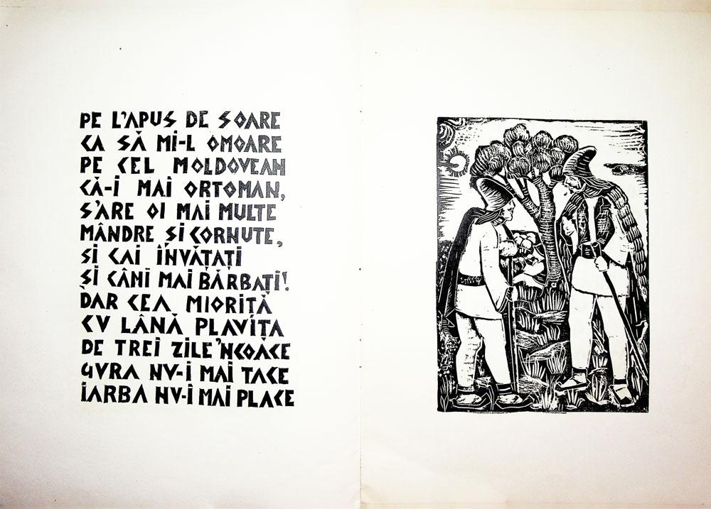 Nicolae Brana, Miorita, cu text dupa Vasile Alescandri, Bucuresti 1957 3