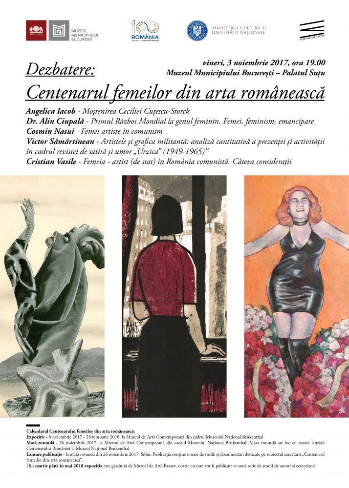 Bucuresti Centenarul femeilor din arta romaneasca dezbatere