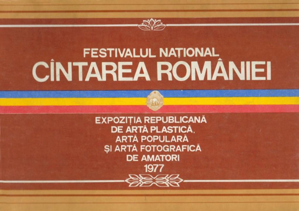 Cintarea României, Editura Meridiane, 1977