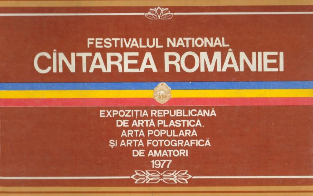 Mass culture in RSR Archive: Cîntarea României & Cenaclul Flacăra