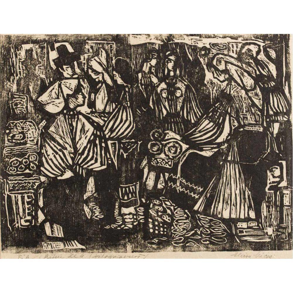 Elvira Micoș, Ritual de ii, xilogravură pe hârtie, exemplar de artist, 39,5 x 51 cm