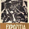 Expozitia Participarea armatei romane la insurectie si razboiul antihitlerist, 1969
