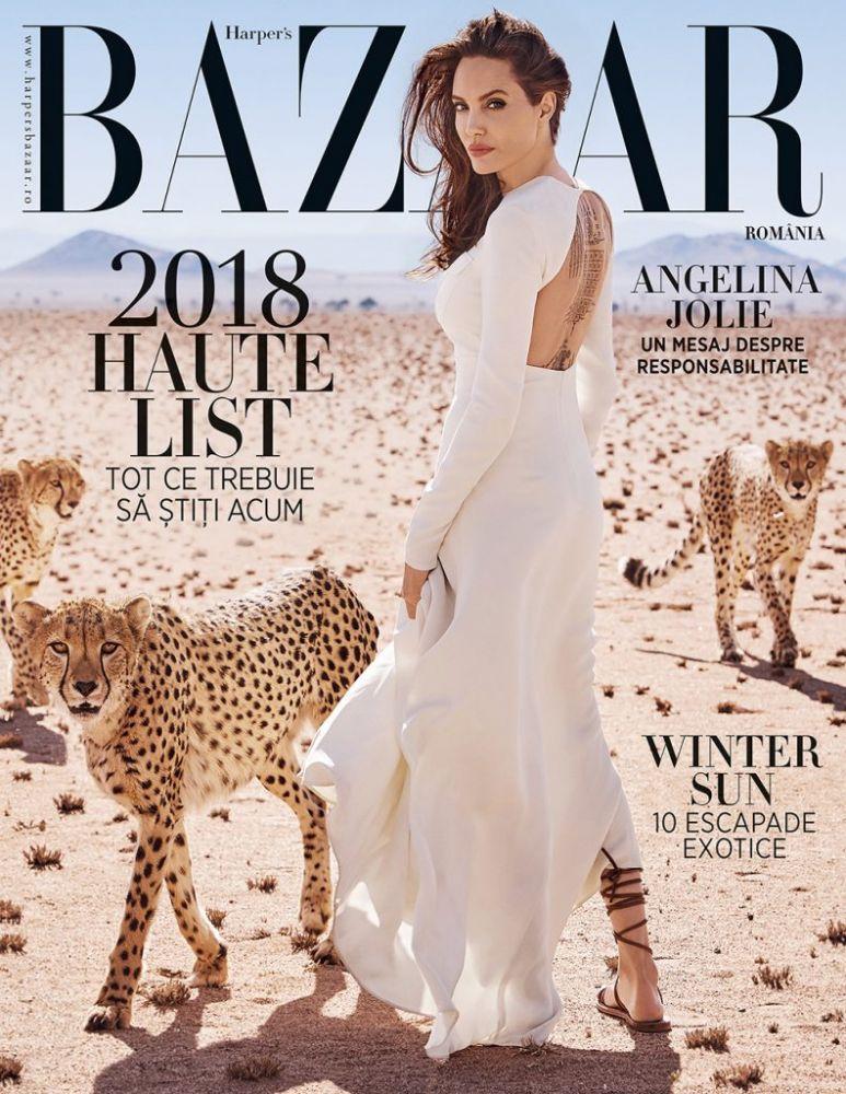 COVER-ianuarie-februarie-2018-792x1024