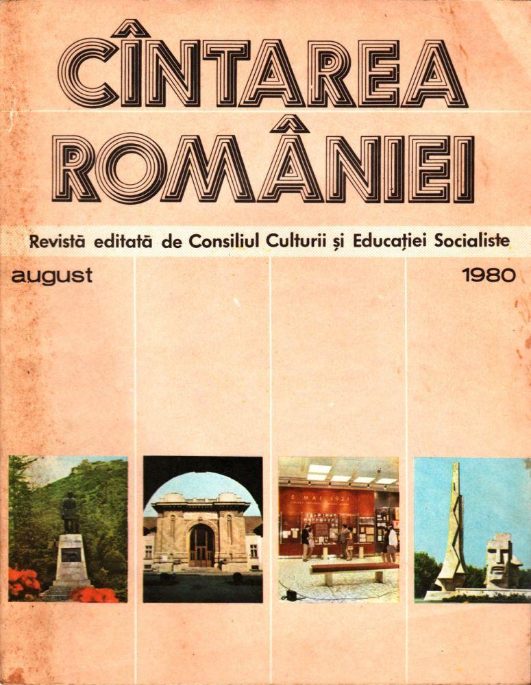 Cintarea Romaniei august 1980