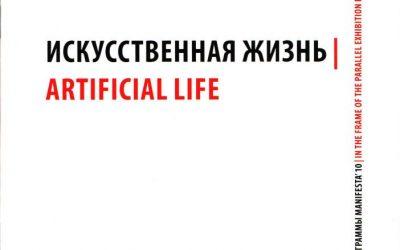 Artificial Life