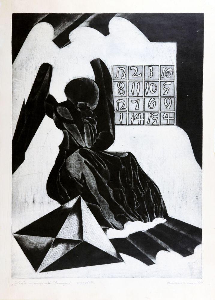 Suzana Fântânariu, Știință și imaginație (Omagiu), 1971, mezzotinta, 60x43 cm