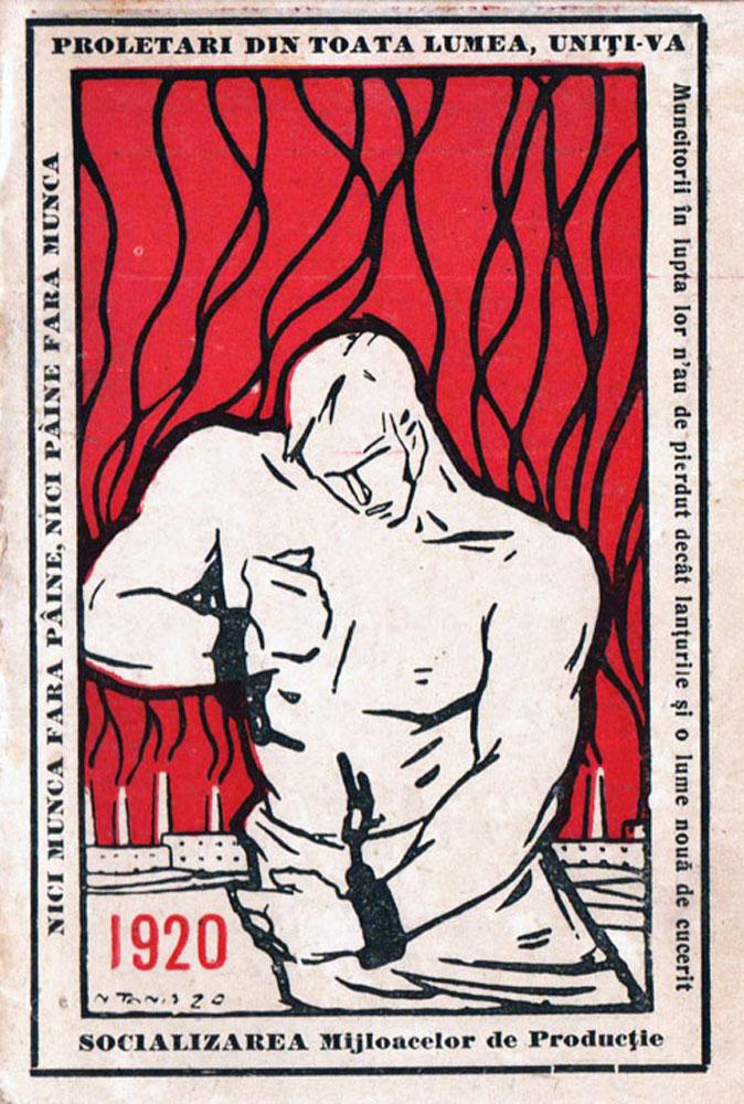 Tonitza, 1919 - Comisiunea Generala a Sindicatelor din România, Carte de membru,coperta, 16x11,5 cm