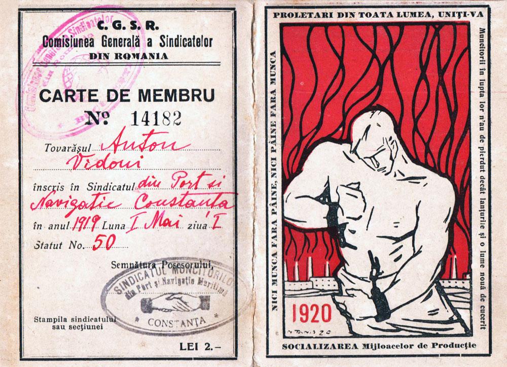 Tonitza, 1919 - Comisiunea Generala a Sindicatelor din România, Carte de membru,16x11,5 cm