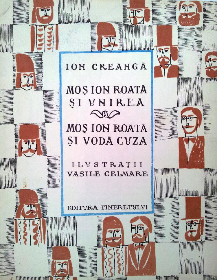 Mos Ion Roata si Unirea Mos Ion roata si Voda Cuza 1968 (2)