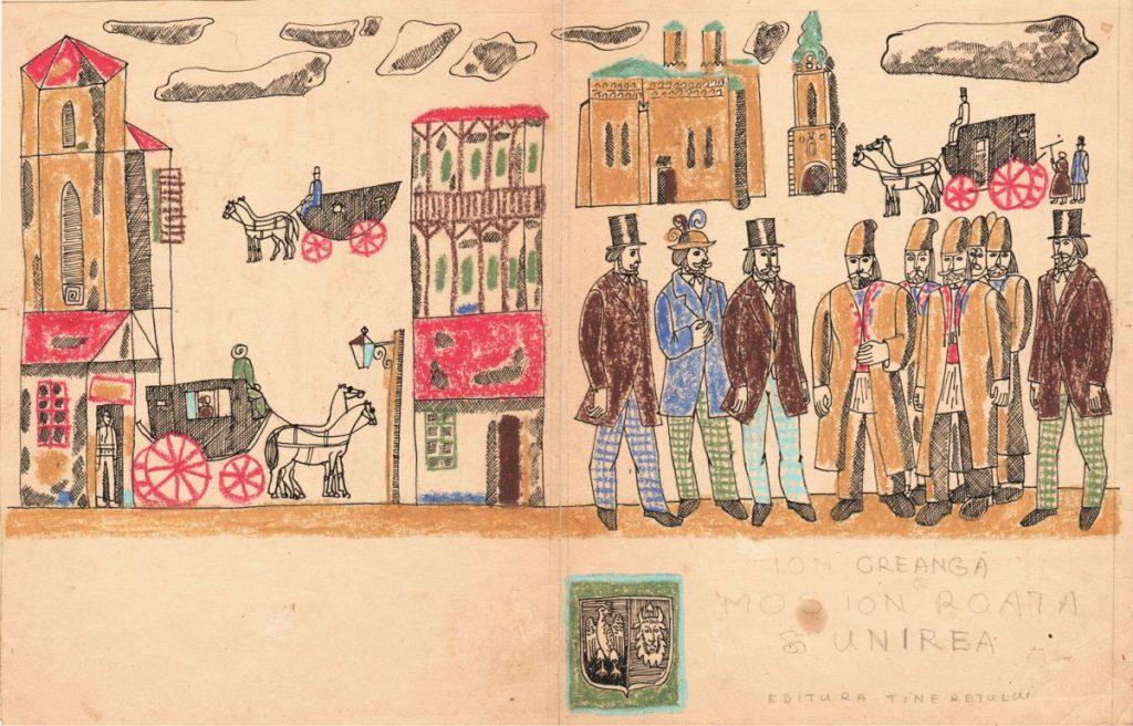 Vasile Celmare, Mos Ion Roata si Unirea, desen pe carton, 1968, 42x27 cm