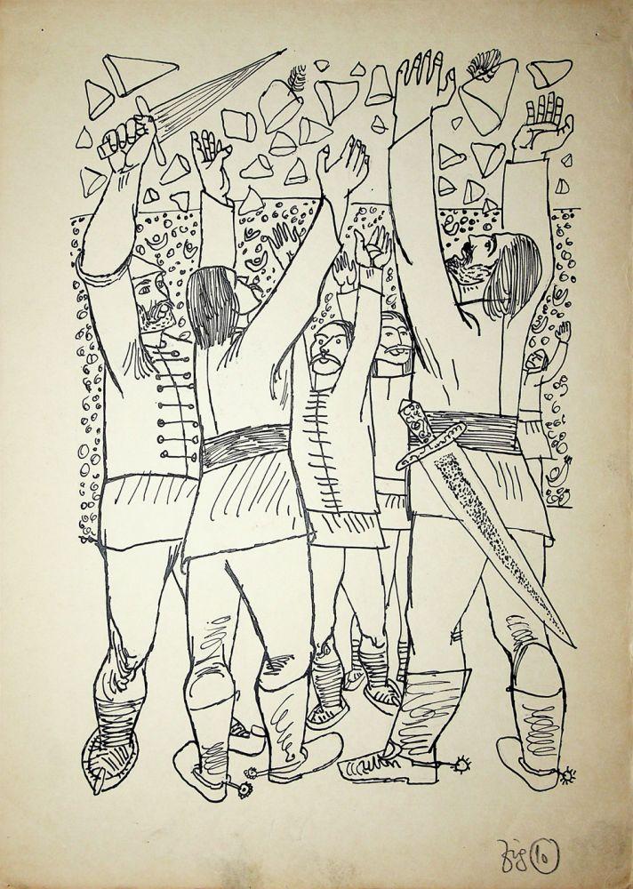 Vasile Celmare, Vintoasa - C Ignatescu, editura Tineretului, fig 10, 1964, tus pe hartie, 35x25 cm
