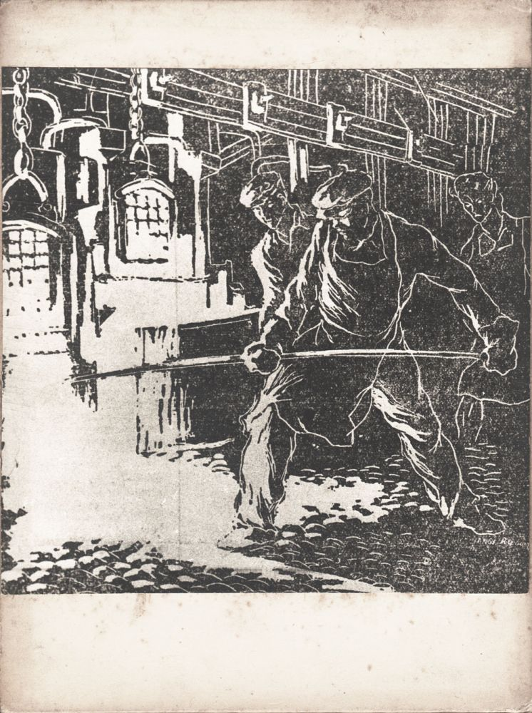Angi Petrescu, Șarjă, 24x18 cm, propaganda print