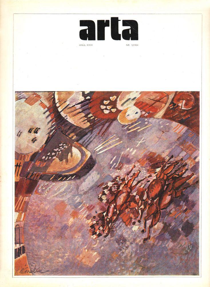 Arta nr 5, 1984