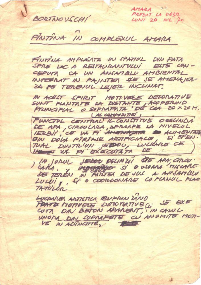 Fantana in complexul Amara, 20 iul 1970