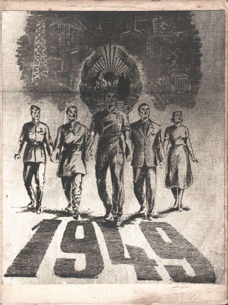 Ion Popescu, An Nou, 1949, 24x18 cm, propaganda print