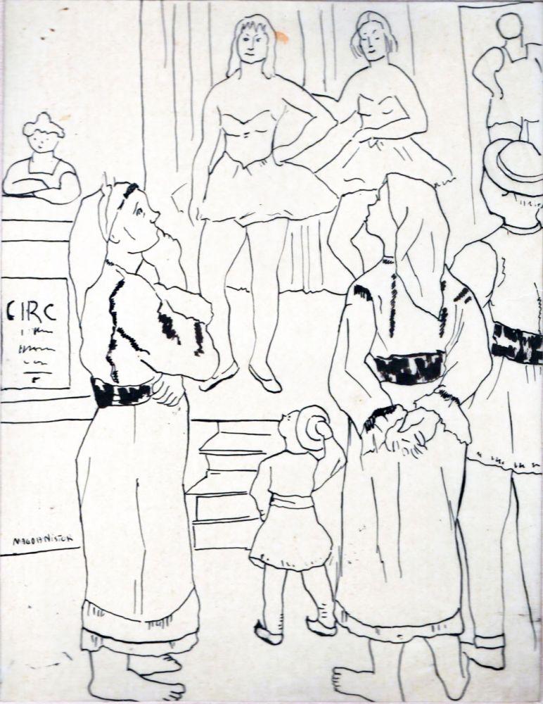 Magda Nistor, La circ, tus pe calc, 20x26 cm, prov Anticariat unu