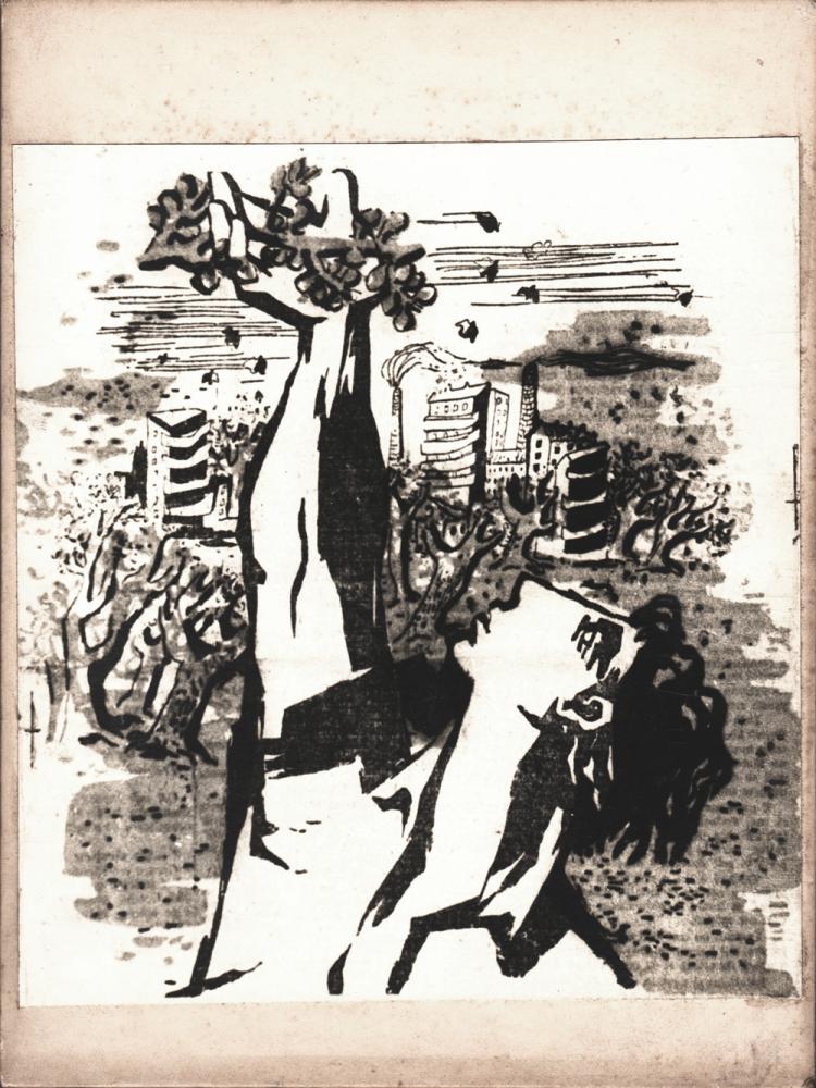 Valentina Bardu, 1 Mai, 24x18 cm, propaganda print