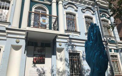 """Middle Way"" și ""View from Light"" sunt expuse la Ambasada României în Ucraina"