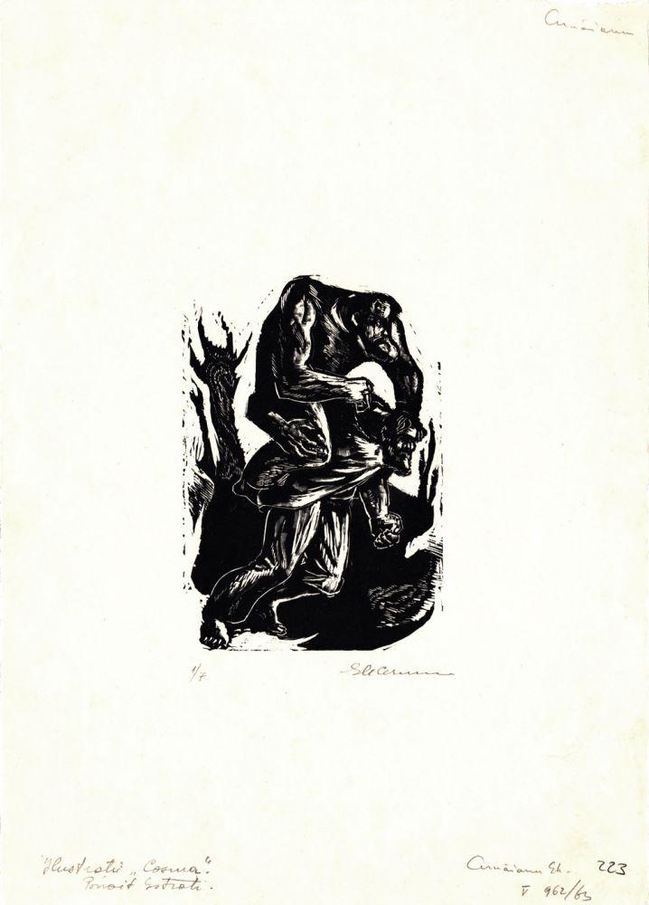 Gheorghe Cernăianu, Ilustratii Cosma, Panait Istrati, 1din7, 1962, 35x25 cm