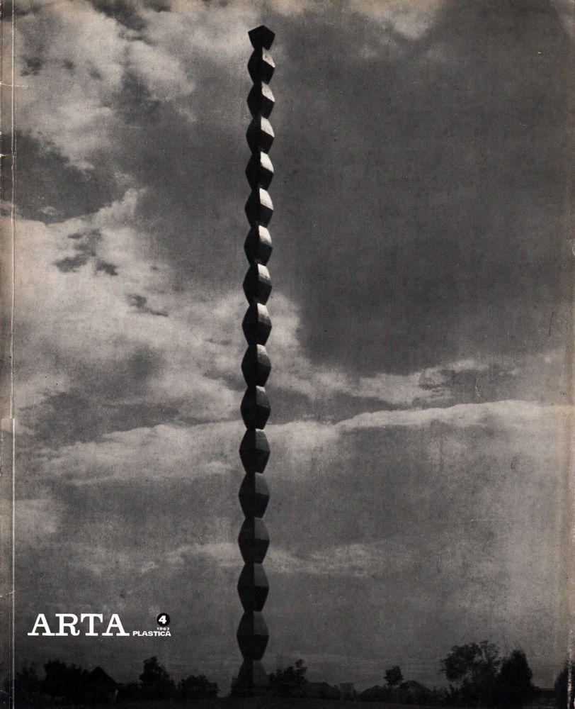 Arta nr 4, 1967