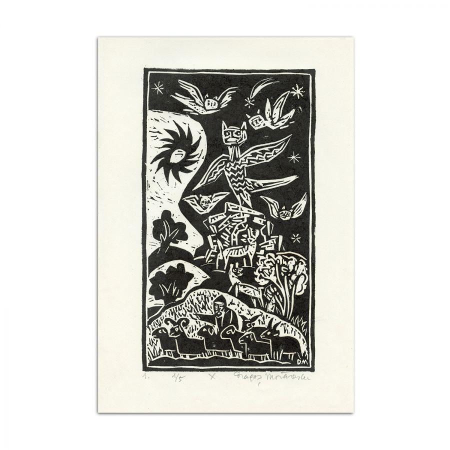 Dragoș Morărescu, Meșterul Manole, Legenda Mănăstirii Argeșului, 1999, xilogravuri, 30x21 cm