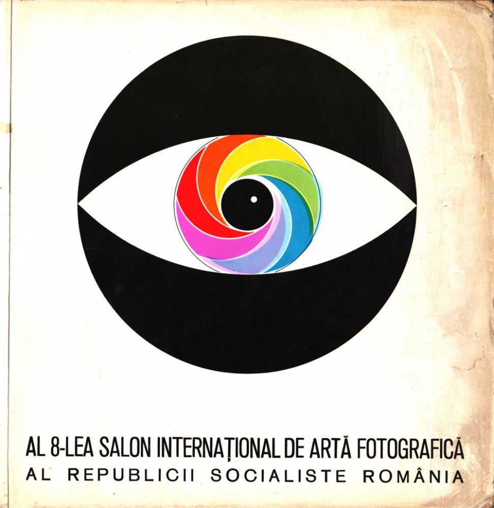 Al 8-lea Salon International de Arta Fotografica al RSR, 1971
