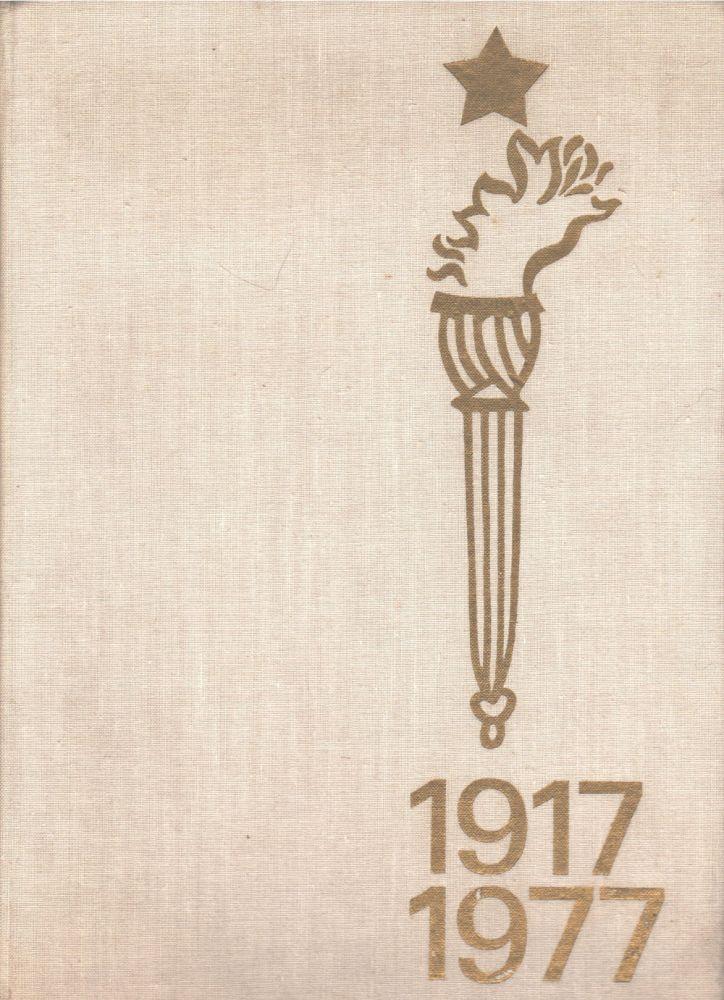 1917-1977 Vydal, Odeon