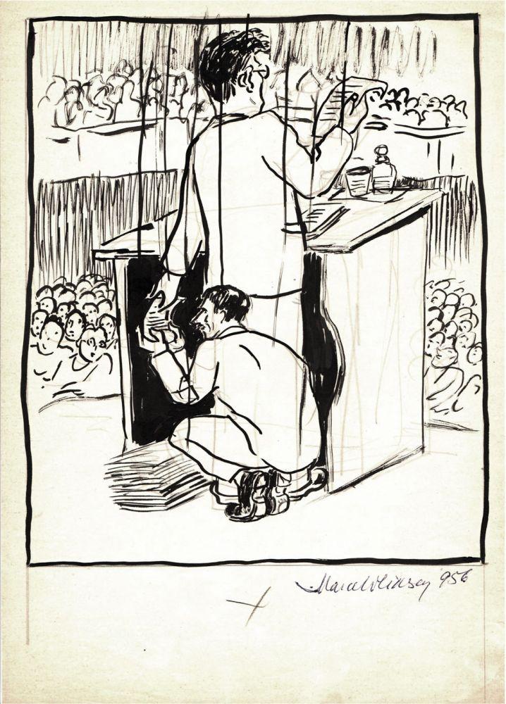 Marcel Olinescu, 2, 1956, tus pe hartie, 30x21 cm