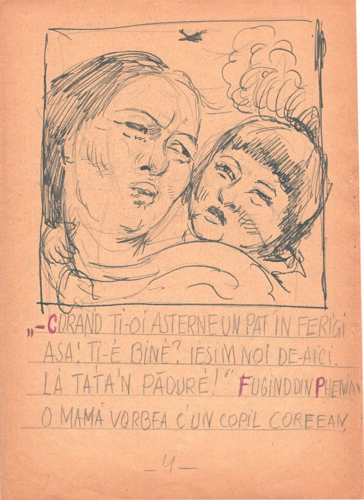 Marcel Olinescu, Balada Viorica Porumbacu, tus si creion pe hartie, 29,5x21 cm 04